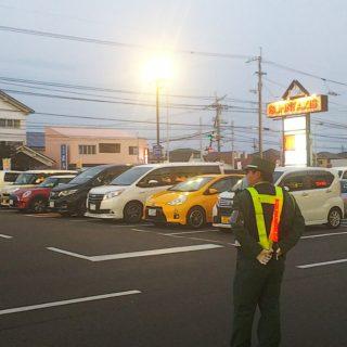 平日の駐車場警備