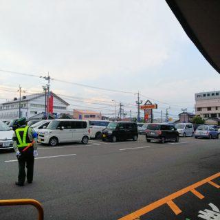 GW駐車場警備
