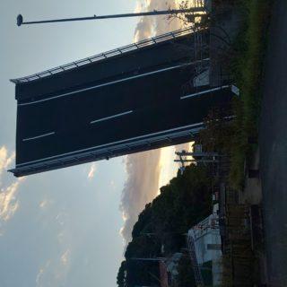 夜須の跳ね橋